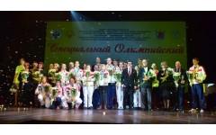 Специальный Олимпийский бал состоится в театре Музыкальной комедии