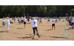 Фестиваль народных видов спорта среди инвалидов и соревнования по волейболу и волейболу сидя