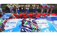 Фестиваль народных видов спорта среди инвалидов зрелого возраста и соревнования по волейболу и